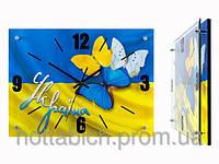 Часы настенные для патриотов Украина