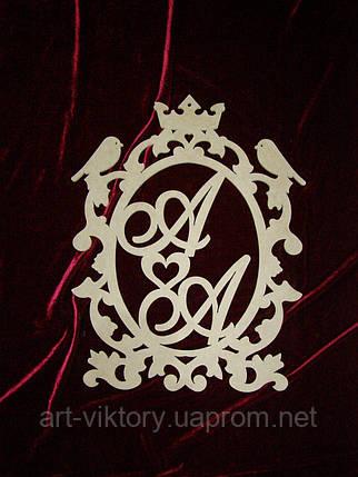 Весільний герб з ініціалами (50 х 40 см), декор, фото 2