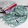 """Кашемировый двусторонний шарф палантин """"Динара"""" мятный Cashmere 121005, фото 2"""