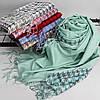 """Кашемировый двусторонний шарф палантин """"Динара"""" мятный Cashmere 121005, фото 3"""