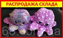 Плюшевая игрушка Осьминог-Перевертыш  двухсторонний