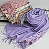 """Кашемировый двусторонний шарф палантин """"Гульнара"""" фиолетовый Cashmere 122006, фото 3"""