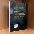 Книга Илон Маск и поиск фантастического будущего  - Эшли Вэнс, фото 2
