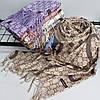 """Кашеміровий двухсторонній шарф палантин """"Гульнара"""" бежевий Cashmere 122007, фото 2"""