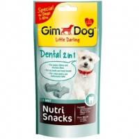 GimDog Little Darling Nutri Snacks Dental 2in1 снеки для чистки зубов собак от 1 до 10кг, 40г