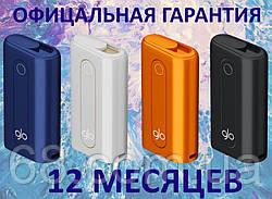Гарантия ГОД Максимальная комплектация Гло Хайпер Черный, Белый, Оранжевый, Синий glo hyper для нагрева табак