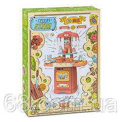 Ігровий набір Сучасна Кухня 7425 (12) світло, звук, 29 аксесуарів, 2 кольори, FUN GAME