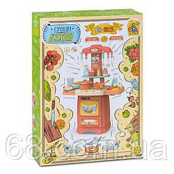 Игровой набор  Сучасна Кухня  7425 (12) свет, звук, 29 аксессуаров, 2 цвета,  FUN GAME