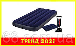 Надувний матрац 76см Intex з однією подушкою та ручним насосом в подарунок
