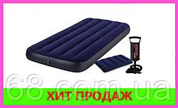 Надувной матрас 76см  с одной подушкой и ручным насосом Intex