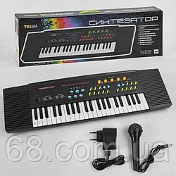 Піаніно TK 3738 (10) TK Group на батарейках, мікрофон, в коробці