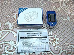 Портативный пульсоксиметр на палец Pulse Oximeter MOX01 yhn пульсометр оксиметр для измерение цвета крови