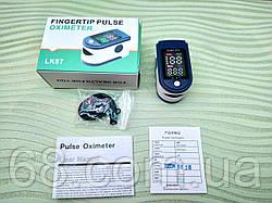 Портативный пульсометр оксиметр на палец Pulse Oximeter LK87 rfv пульсоксиметр для измерения кислорода в крови