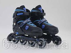 Ролики 40455-S Best Roller /розмір 31-34/ (6) СИНІ, PU колеса, ПЕРЕДНЄ КОЛЕСО СВІТЛО, d коліс – 6.5 см, у