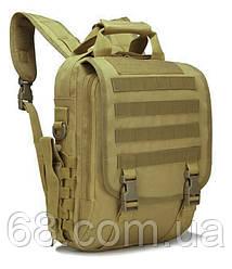 Рюкзак тактичний Eagle M10G Green