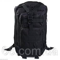 Тактичний штурмової військовий рюкзак 25л портфель Чорний