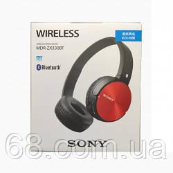 Наушники Sony MDR-ZX330BT  Красные.