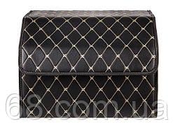 Органайзер саквояж в багажник автомобиля (40х32х30 см) M, Black