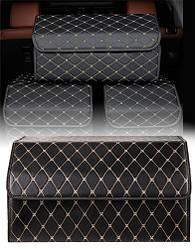 Органайзер саквояж в багажник автомобиля (55х32х30 см) L, Black