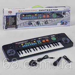 Піаніно 0886 (36) Play Smart , на батарейці , працює від мережі 220V,з мікрофоном, 37 клавіш, FM радіо, звук,