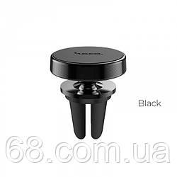 Автомобильный держатель телефона HOCO CA47 Metal магнитный для воздуховыпускного отверстия Чёрный