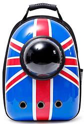Рюкзак для перенесення тварин з ілюмінатором CosmoPet для кішок і собак British