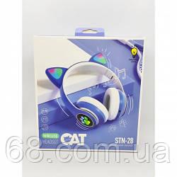 Бездротові Bluetooth-навушники Cat Ear STN-28 з такими вушками Сині