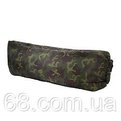 Надувний лежак, шезлонг, диван, мішок, матрац Ламзак з кишенею + Чохол (камуфляж) (5698)