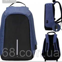 Рюкзак протикрадій з USB синій