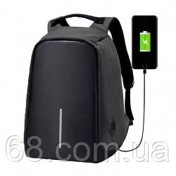 Рюкзак протикрадій з USB сірий
