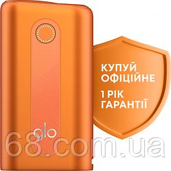 Glo hyper Помаранчевий Гарантія РІК Максимальна комплектація (Гло хайпер Orange) Пристрій для нагріву тютюну