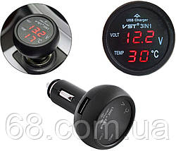 Термометр вольтметр VST 706-1 + USB (3804)