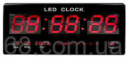 Большие настенные электронные часы CW-4622 (красная подсветка) (1237)