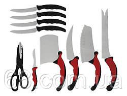 Набор кухонных ножей Контр Про Contour Pro Knives + магнитная рейка (0202)