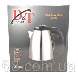 Дисковый электрический чайник DT Smart. DT-803 p