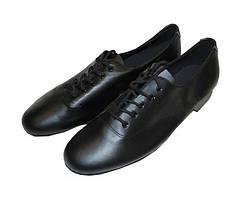 Обувь для танца LD9411