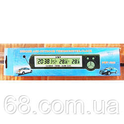 Автомобільний годинник VST 7043
