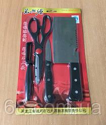 Набор кухонных ножей 4шт / АХ-14