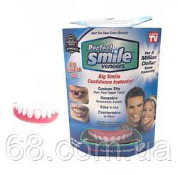 Виниры Perfect smile Голивудская улыбка