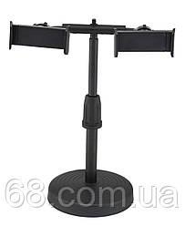 Держатель-подставка для двух телефонов (регулируемый) до 30 см (6235)