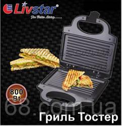 Бутербродница гриль (сэндвичница) Livstar