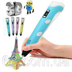 3Д ручка с LCD дисплеем Smart 3D pen-2 Рисование пластиком