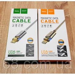 Кабель Hoco U16 Lightning iphone.mikro.