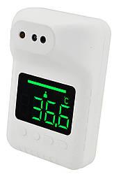 Автоматичний настінний інфрачервоний термометр Hi8us HG02 (7493)