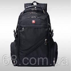 Рюкзак міський SwissGear 8810+1 з кодовим замком