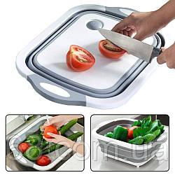 Складная разделочная доска для мытья и резки овощей (3552)