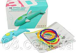 Беспроводная низкотемпературная 3D ручка WM-9903 + трафареты и пластик Blue (14598)