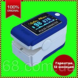ПульсОксиметр датчик кисню в крові LYG 88 wsx пульсу на палець pulse oximeter пульсометр Оксиметром