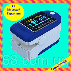 ПульсОксиметр CNS50 qaz датчик кисню в крові pulse oximeter на палець Оксиметром пульсометр пульсу