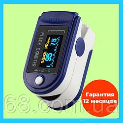 ПульсОксиметр WLX501 qaz датчик кислорода в крови pulse oximeter на палец Оксиметр пульсометр пульса